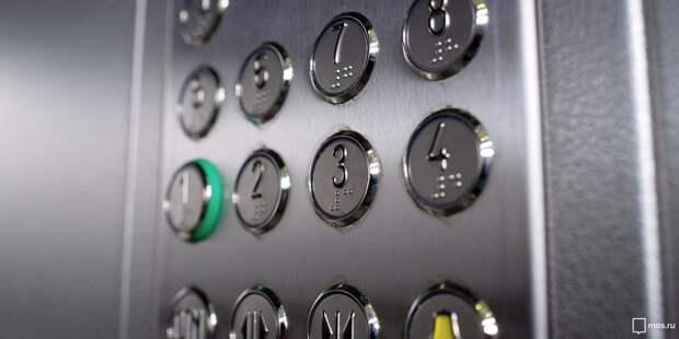 В вашем доме хорошо работает лифт — новый опрос