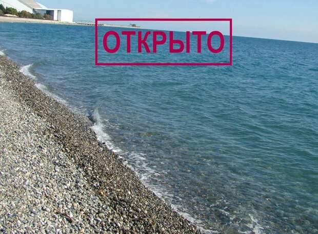 «Наконец-то рыбалочка и отдых»: 15 июня МЧС открыло часть пляжей и водоёмов + лайфхак от юриста