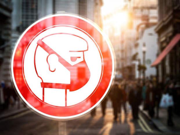 Ультрас устроили массовые беспорядки из-за карантина (ВИДЕО)