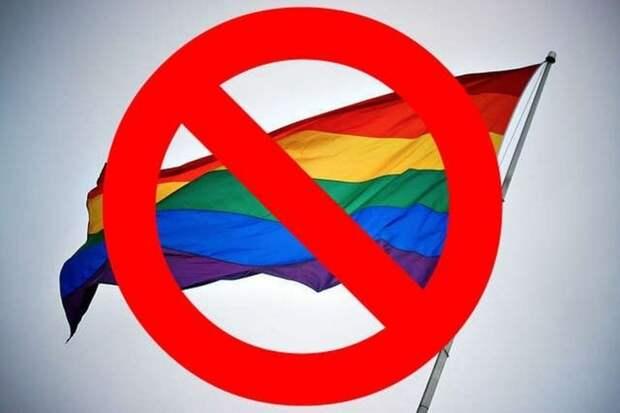 Скажем «нет» распространению лояльности к геям