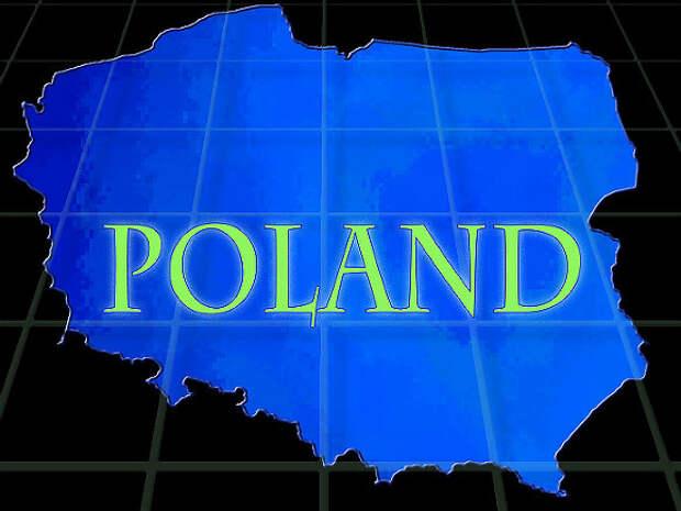 Польша объявила трех российских дипломатов персонами нон грата
