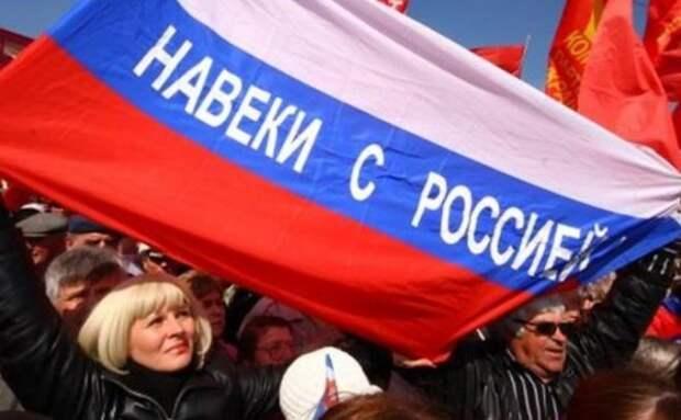 Почему Украина никогда не отсудит Крым и Донбасс в Гааге