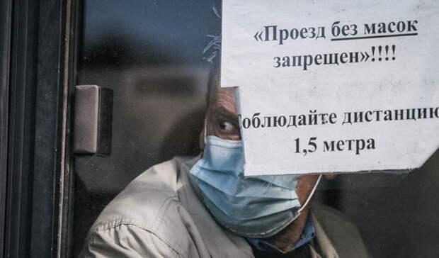 «Останусь наулице»: как отреагировали тагильчане надополнительные дни отдыха