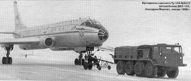 ЗИЛ-135: визитная карточка советского хайтека
