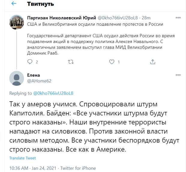 """США осудили задержание """"навальнят"""" - русские удивились: """"Вот кто бы говорил... """""""