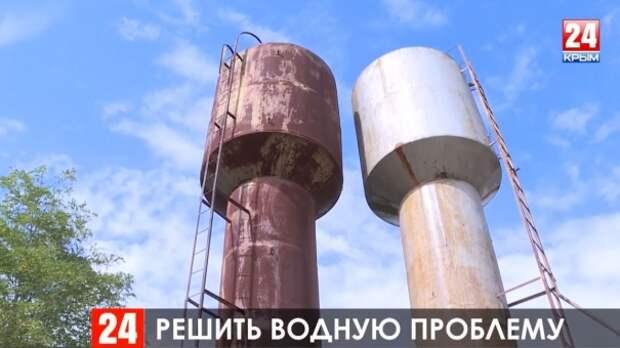 Для решения проблем с водой в селе Мичуринском Белогорского района планируют пробурить новые скважины