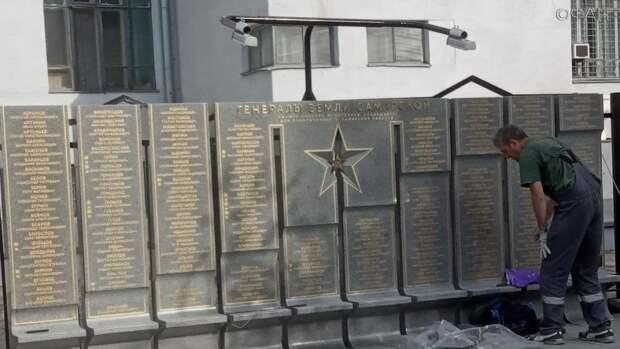 Впервые в России: имена генералов-фронтовиков увековечат в Самаре