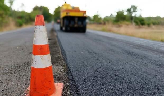 Первая отремонтированная дорога в 2021 году понацпроекту БКАД сдана вНижнем Тагиле