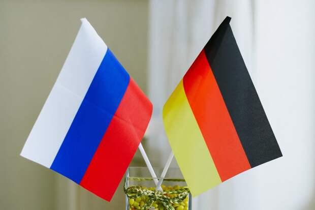 В Германии призвали покончить с темой Украины ради отношений с Россией