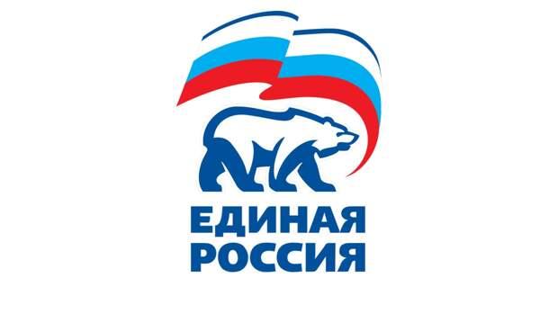 Сотрудники ЕР будут работать в ситуационном центре предварительного голосования