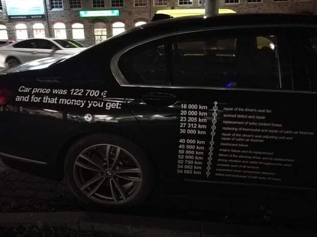 Мужик 2 года безвылазно ремонтировал BMW. А потом нашёл способ отомстить дилеру!