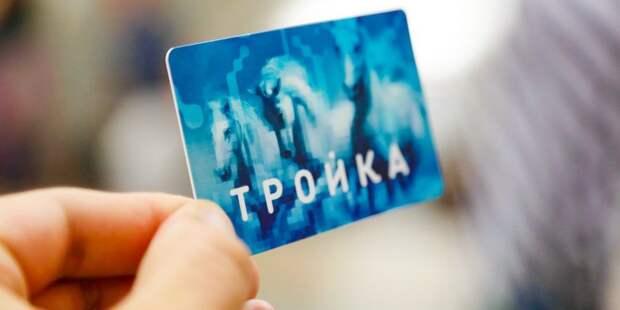 Парк Яуза участвует в конкурсе фото для ограниченного дизайна карты «Тройка»