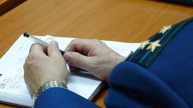 Новосибирские прокуроры ведут проверку по факту избиения подростка