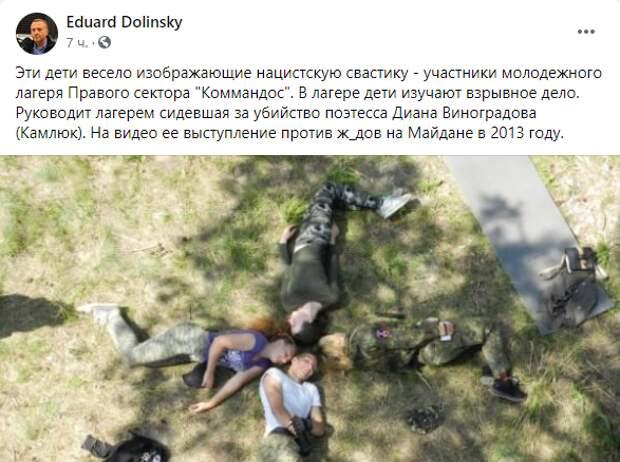 Гитлерюгенд по-украински
