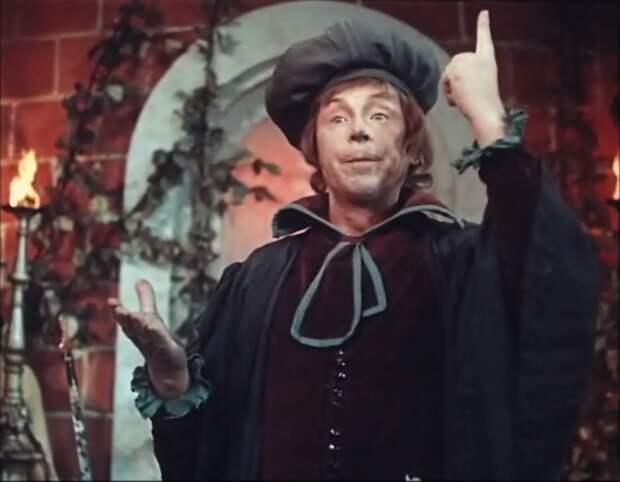 Нестерка (1955)