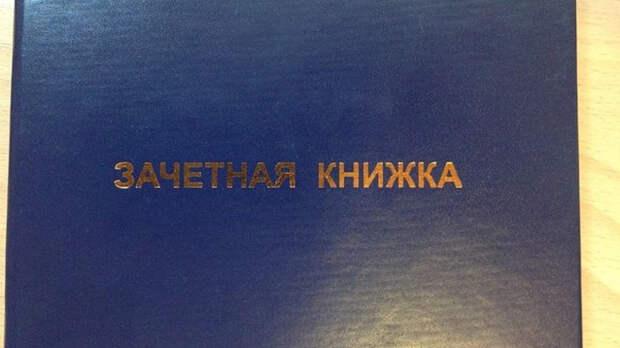 Еще один педагог Самарского ГУПС обвиняется в служебном подлоге и взяточничестве