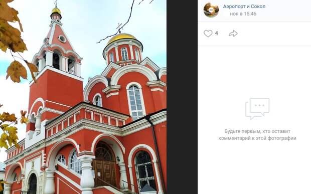 Фото дня: храм в Петровском парке
