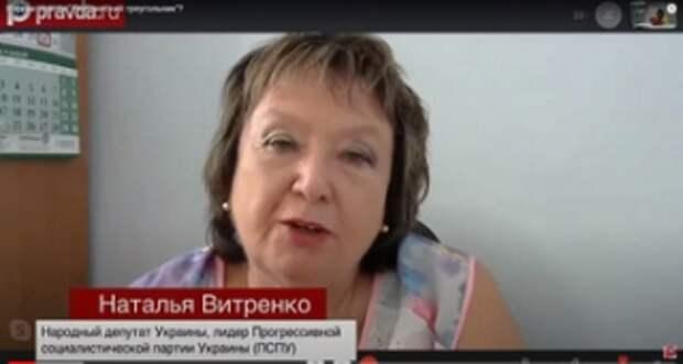 """России опасен """"Люблинский треугольник""""?"""