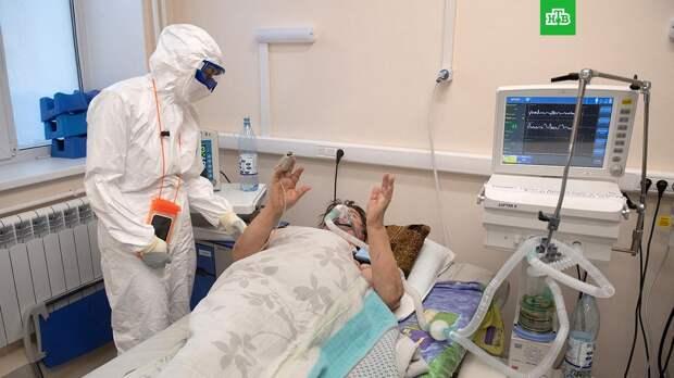 В РФ — 8 632 новых случая коронавируса