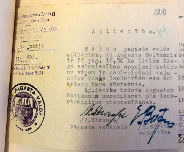Работорговля в Латвии в начале 1940-х гг.