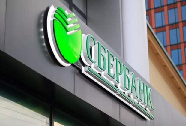 """""""Сбербанк"""" в марте заработал рекордную чистую прибыль по РСБУ"""