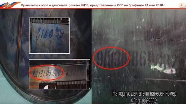 Киевской власти придется отвечать за уничтоженный малайзийский «Боинг»