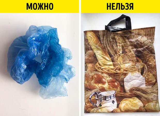 12 вещей, которые опасно выбрасывать в мусор. Но большинство продолжает так делать