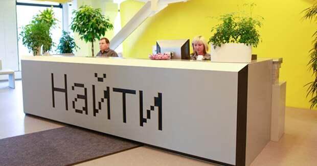«Яндекс» проводит медиатендер