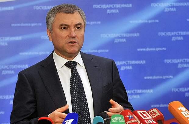 Более 30% депутатов Госдумы привились от коронавируса