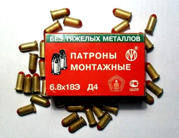 Монтажные патроны - неплохая замена стрелянным гильзам. /Фото: wikipedia.org