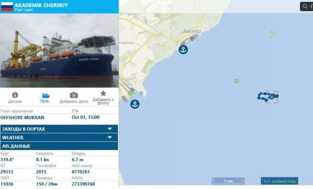 Нанемецкую базу «Северного потока— 2» подходит целый флот судов изРоссии