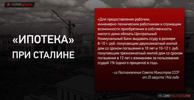 Жизнь в СССР и России по нескольким параметрам