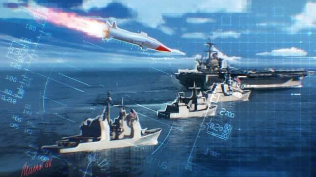 """Военный эксперт назвал главные плюсы противокорабельной ракеты """"Циркон"""""""