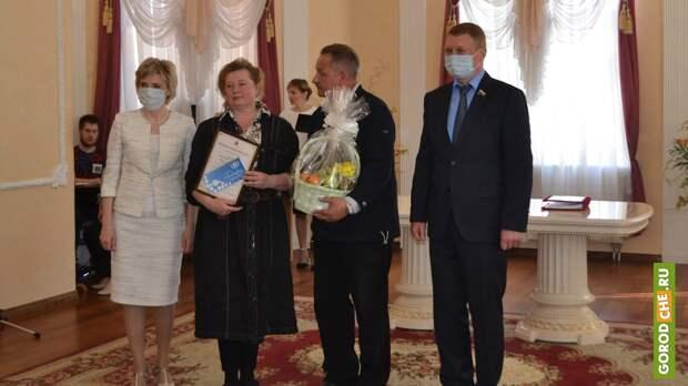 Семьи с большим стажем чествовали сегодня в Череповце