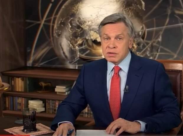 Пушков оценил расходы Украины на обустройство границы: «миллиарды на заборчик»