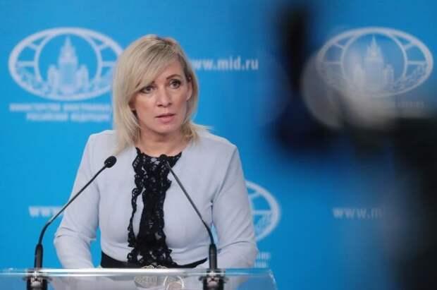 Захарова: Россия предприняла демарши после инцидента с флагом в Риге
