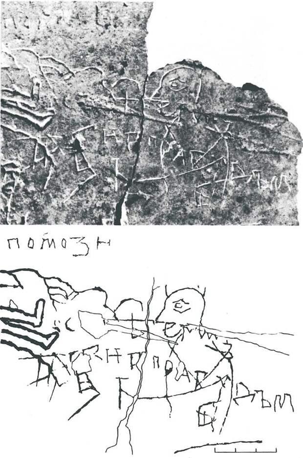 «Запретный» рисунок из Золотых ворот Киева
