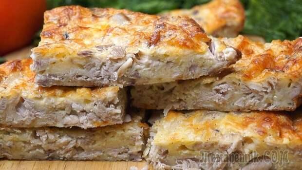 Пирог-запеканка: очень быстрый и вкусный ужин!