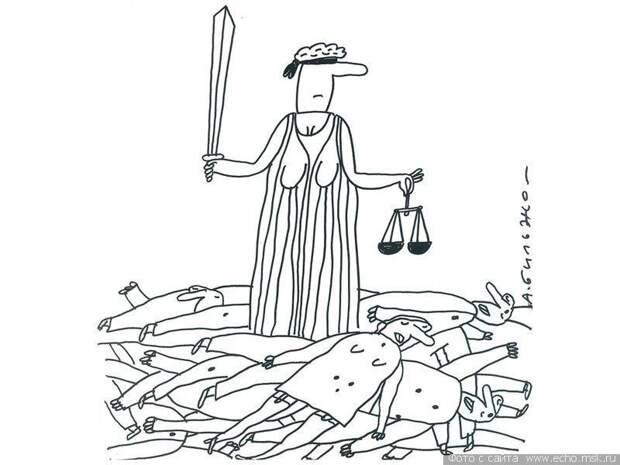 Суд в «варварской» России и «цивилизованной» Европе – чем они отличаются?