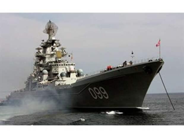 Почему Америка до сих пор боятся грозных российских ракетных крейсеров