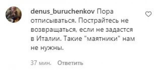 Ушедшую с «России 1» ведущую Ландер призвали не возвращаться в РФ