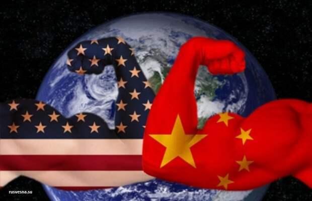 Вассерман рассказал, где находится самое уязвимое место Китая