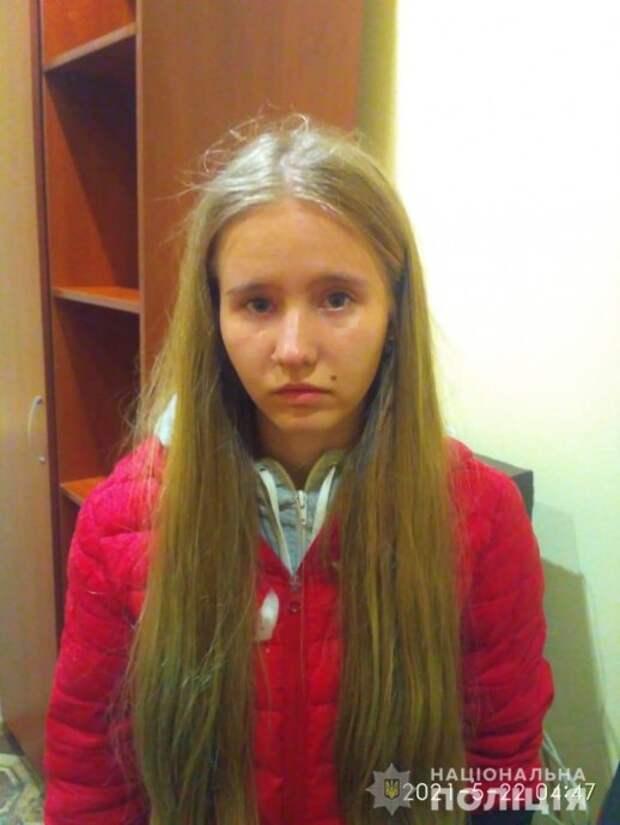 В Одесской области разыскивают пропавшую без вести несовершеннолетнюю девушку