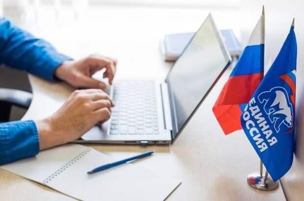 Политолог оценила московскую предвыборную программу «Единой России»