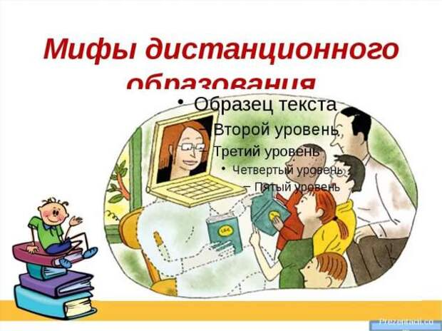 Смешные комментарии. Подборка chert-poberi-kom-chert-poberi-kom-55030703092020-4 картинка chert-poberi-kom-55030703092020-4