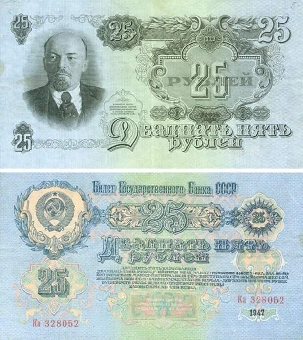 Эта реформа значительно облегчила взаиморасчёты, а округление цен в большую сторону принесло бюджету от трёх до четырёх с половиной миллиарда рублей.