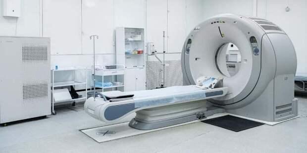 Город приобрел еще 415 единиц медтехники для онкологических центров
