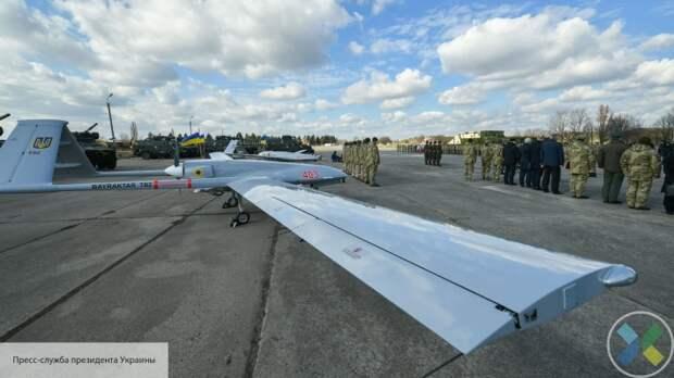 Украина направила в Донбасс турецкие ударные беспилотники