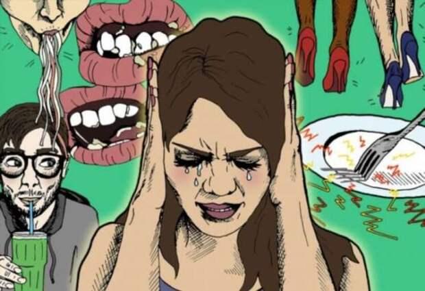 Мизофония: почему людям не нравится, когда кто-то чавкает?