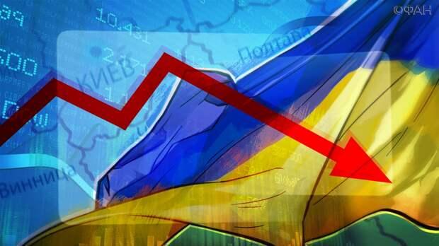 Украине предрекли неизбежный обвал экономики